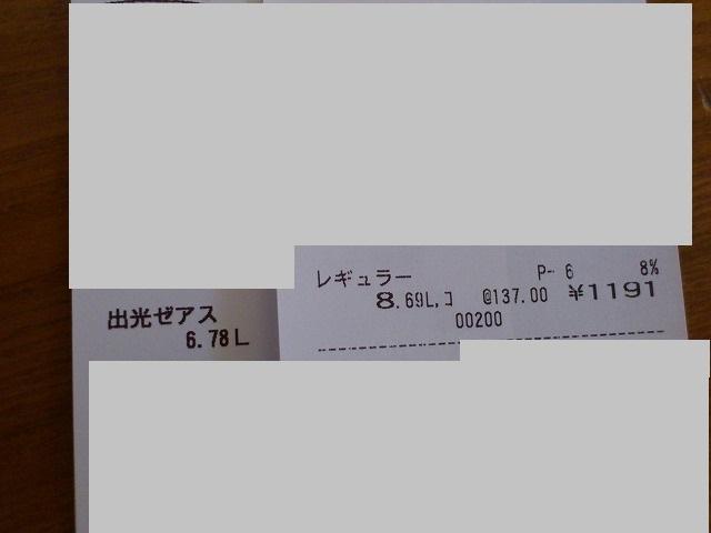 150809DSC_0914.jpg