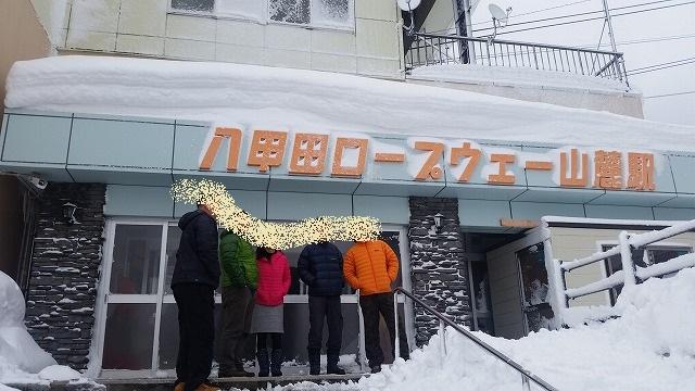 2017冬20170128_102108.jpg