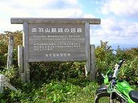 920NEC_0395.jpg