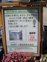 920NEC_0412.jpg