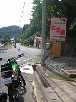 920NEC_0418.jpg