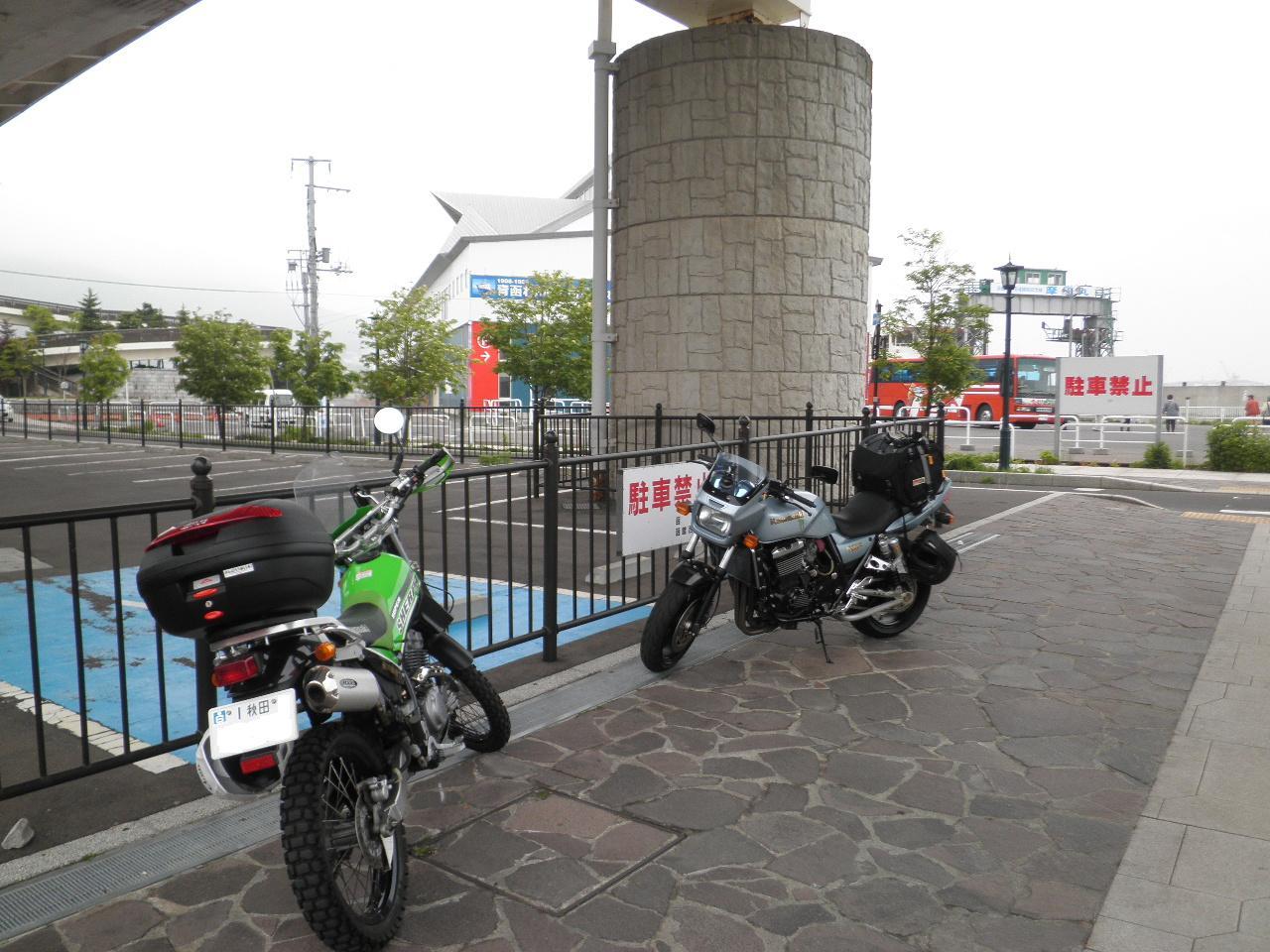 函館朝市①P6084751.JPG