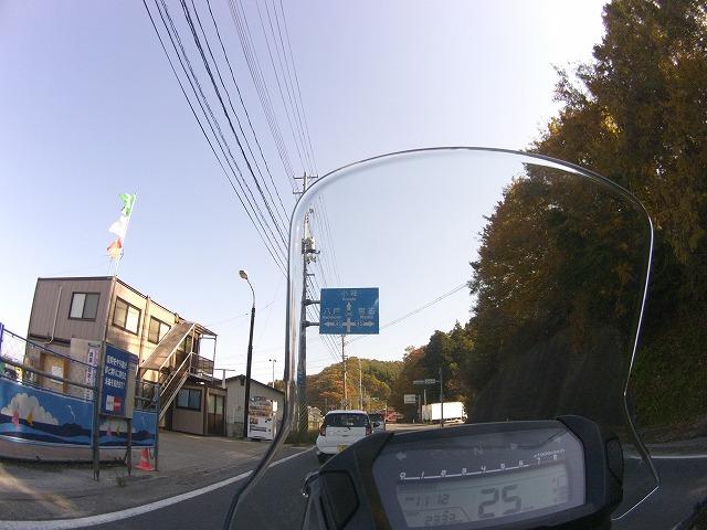 aPICT0085.jpg
