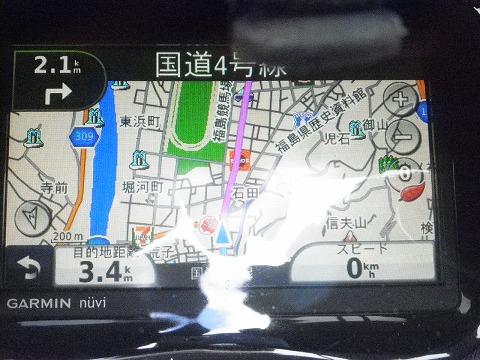 0923ナビ残数キロ.jpg