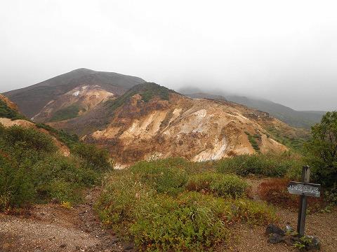 0923刈田岳.jpg