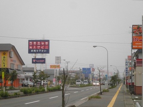 0923曇天.jpg
