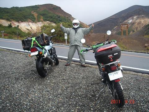 0923蔵王カッパ隊.jpg
