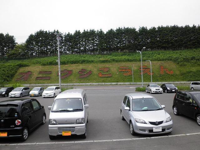130608道の駅YOU・遊・もりP6084774.jpg