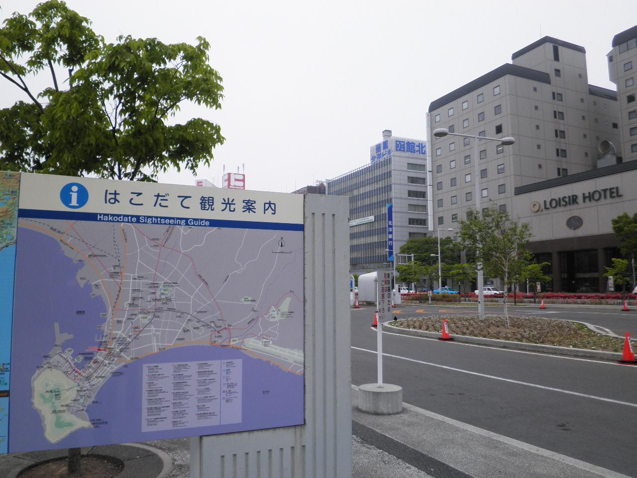 函館駅前②P6084762.JPG